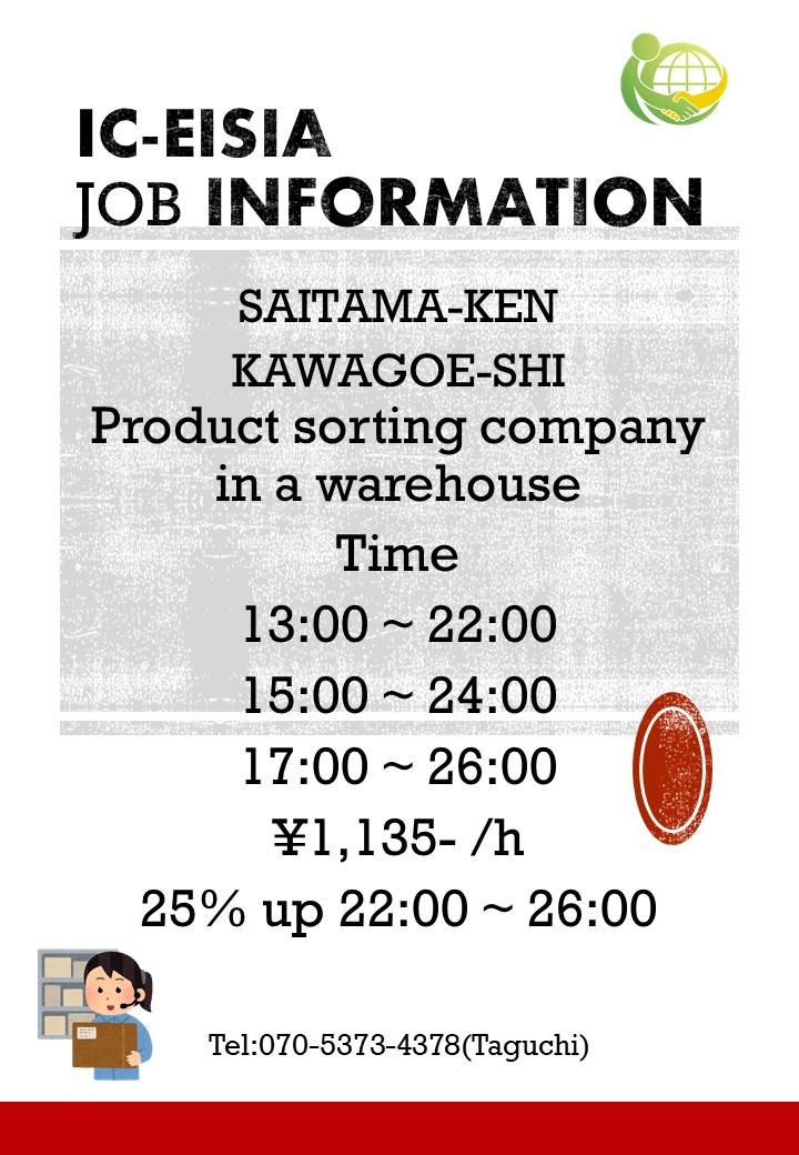 Job Information (kawagoe)